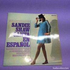 Discos de vinilo: SINGLE EUROVISION 67 SANDIE SHAW EN ESPAÑOL VG++. Lote 206159225