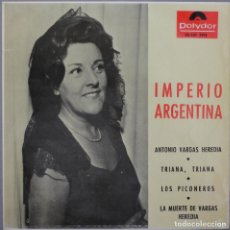 Discos de vinilo: IMPERIO ARGENTINA// ANTONIO VARGAS HEREDIA+3// EP// 1965// POLYDOR. Lote 206164940