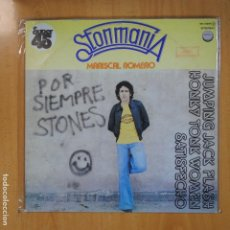 Discos de vinilo: MARISCAL ROMERO - POR SIEMPRE STONES - MAXI. Lote 206174572