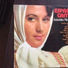 Discos de vinilo: ANTOÑITA MORENO. ESPAÑA CANTA. Lote 206190580