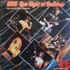 Discos de vinilo: MSG ONE NIGHT AT BUDOKAN CHRYSALIS 1981. Lote 206193308