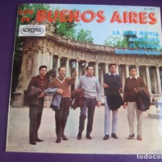 Discos de vinilo: LOS DE BUENOS AIRES EP ACROPOL 1967 - LA MINI NOVIA + 3 - LATIN POP - SIN ESTRENAR. Lote 206193887