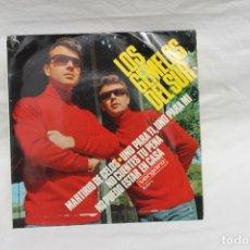 Discos de vinilo: LOS GEMELOS DEL SUR, SINGLE, MARTIRIO DE CELOS, 1968. Lote 206193983