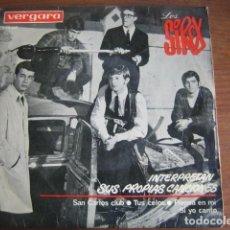 Discos de vinilo: LOTE 8 EPS Y SINGLES LOS SIREX *********** MIRAR FOTOS. Lote 206199307