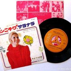Discos de vinilo: (LITTLE) PEGGY MARCH - KONNICHIWA SAYONARA - SINGLE RCA 1969 JAPAN (EDICIÓN JAPONESA) BPY. Lote 206210807