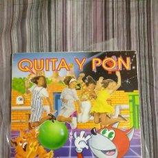 Discos de vinilo: VINILO INFANTIL QUITA Y PON ZAFIRO 1992. Lote 206227147
