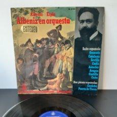 Discos de vinilo: ALBENIZ EN ORQUESTA. SUITE ESPAÑOLA, GRANADA, CATALUÑA, SEVILLA, CADIZ, ASTURIAS ETC..... Lote 206254493