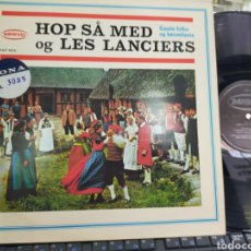 Discos de vinilo: HOP SA MED GAMLE FOLKE & BORNEDANSE MÚSICA DE DINAMARCA. Lote 206257700