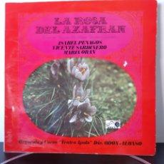 Discos de vinilo: LA ROSA DEL AZAFRÁN. F. ROMERO,-FERNANDEZ SHAW- JACINTO GUERRERO. ZAFIRO. ESPAÑA. Lote 206262492