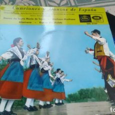 Discos de vinilo: E P ( VINILO) DE GRUPO DE DANZAS DE LA SECCION FEMENINA DE F.E.T Y DE LAS J.O.NS DE LA CORUÑA. Lote 206268965