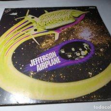 Dischi in vinile: LP - JEFFERSON AIRPLANE ?– ROCK GALAXY - CL 43302 - 2LP - CARPETA ( VG+ / VG+) GER 1980. Lote 206288725