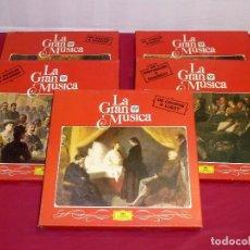 Discos de vinilo: COLECCIÓN LA GRAN MÚSICA.5 CAJAS,20 VINILOS, 5 LIBROS.DEUTSCHE GRAMOPHONE - BEETHOVEN,MOZART......... Lote 206294798