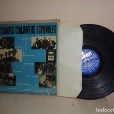 Discos de vinilo: LOS GRANDES CONJUNTOS ESPAÑOLES -LONE STAR-JAVALOYAS-LOS HURACANES -LOS SALVAJES-LOS BETA QUARTET-. Lote 206307615