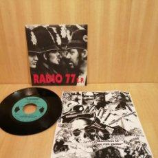 Discos de vinilo: RADIO 77. E.P. ORDEN Y CONTROL, ETC. Lote 206313495