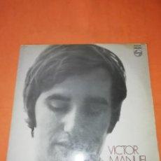 Discos de vinilo: VICTOR MANUEL. VICTOR MANUEL. LP. PHILLIPS 1970. MARIA CORAJE Y OTROS.. Lote 206316278