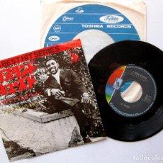 Discos de vinilo: AL WILSON - I STAND ACCUSED - SINGLE LIBERTY 1969 JAPAN (EDICIÓN JAPONESA) BPY. Lote 206320988