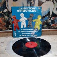 Discos de vinilo: CUENTOS INFANTILES. Lote 206333345