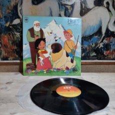 Discos de vinilo: HEIDI HISTORIA COMPLETA. Lote 206333466