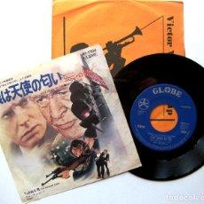 Discos de vinilo: NINI ROSSO - AND HOPE TO DIE - SINGLE GLOBE 1973 JAPAN (EDICIÓN JAPONESA) BPY. Lote 206335511