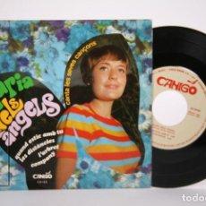 Discos de vinilo: DISCO EP DE VINILO - MARIA DELS ANGELS, CANTA LES SEVES CANÇONS / QUAND ESTIC.... - CANIGÓ - 1967 -. Lote 206348520