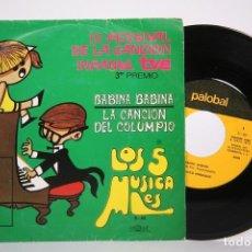 Discos de vinilo: DISCO SINGLE DE VINILO - LOS 5 MUSICALES / BABINA BABINA, LA CANCIÓN DEL COLUMPIO - PALOBAL - 1970. Lote 206348617