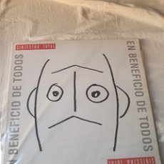 Discos de vinilo: SINIESTRO TOTAL EN BENEFICIO DE TODOS. Lote 206352802