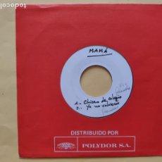 Discos de vinilo: MAMA - EP SPAIN TEST PRESS - MINT * CHICAS DE COLEGIO * MEGA RARO. Lote 206357656