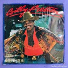 Discos de vinilo: SINGLE BILLY PRESTOR - HOPE SOCK - IT, ROCKET VG++. Lote 206358146