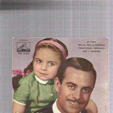 Discos de vinilo: ROSA MARY Y JOSE GUARDIOLA. Lote 206368833