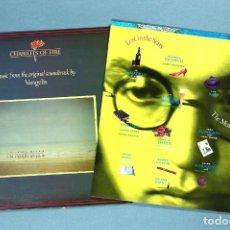 Discos de vinilo: LOTE DE 2 LPS. DE: VANGELIS, CARROS DE FUEGO. LOST IN THE STARS - THE MUSIC OF KURT WEILL (VARIOS).. Lote 206393245