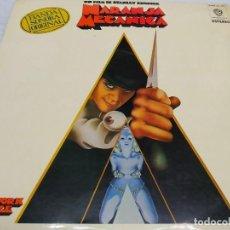 Discos de vinilo: NARANJA MECANICA = CLOCKWORK ORANGE--EDICION ESPAÑOLA 1979 BSO. Lote 206395383