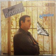 Discos de vinilo: SINGLE / JOSÉ GALAN - LA ZAMBRA / MIRANDO UNA ROSA - CAMINO DEL ROCIO / PASARELA 1988 PROMO. Lote 206413652