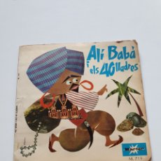 Discos de vinilo: CONTES CATALANS, ALI BABÀ I ELS 40 LLAVES, VINILO ROJO MAFER.. Lote 206416931