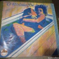 Discos de vinilo: EL ÚLTIMO DE LA FILA - EL LOCO DE LA CALLE. Lote 206417855