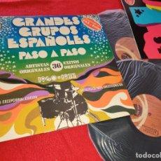 Discos de vinilo: GRANDES GRUPOS ESPAÑOLES 1960-1977 2LP MAQUINA LONE STAR PASOS SMASH SALVAJES + POSTER!!. Lote 206437416