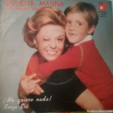 Discos de vinilo: JULIETA MASINA, JOSÉ MANUEL GOMEZ SINGLE SELLO BASF AÑO 1975 EDITADO EN ESPAÑA. Lote 206442656