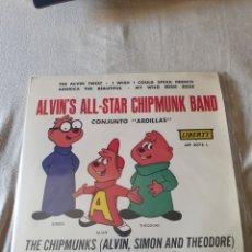 Discos de vinilo: THE CHIPMUNKS. Lote 206442663