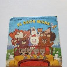 Discos de vinilo: BANDA SONORA ORIGINAL DE LA SERIE DE T.V., EL OSITO MISHA, MISHA, NATALIA, RCA.. Lote 206446980