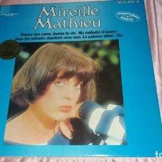 Discos de vinilo: MIREILLE MATHIEU - LP FRANCE ( IMPACT )- VER FOTOS (LEER COMO ECONOMIZAR EN GASTOS DE ENVIO). Lote 206448890