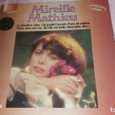 Discos de vinilo: MIREILLE MATHIEU - LP FRANCE ( IMPACT )- VER FOTOS (LEER COMO ECONOMIZAR EN GASTOS DE ENVIO). Lote 206448976