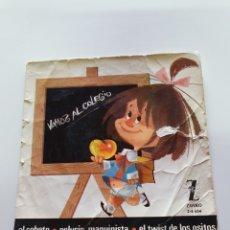Discos de vinilo: LOS CHAVALES T.V. EL COHETE, PELUSILLA MAQUINISTA, EL TRISTE DE LOS OSITOS, ZAFIRO 1965.. Lote 206465962