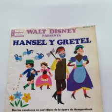 Discos de vinilo: HANSEL Y GRETEL, CUENTO Y MÚSICA, WALT DISNEY.. Lote 206466787