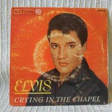 Discos de vinilo: ELVIS PRESLEY - CRYING IN THE CHAPEL + 3 - EP ORIGINAL SPAIN RCA VICTOR 3-20919 DEL AÑO 1965. Lote 206468948