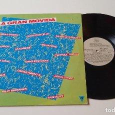 Discos de vinilo: LA GRAN MOVIDA. MADNESS, ELVIS COSTELLO, NICK LOWE, IAN DURY. LP. Lote 206469066