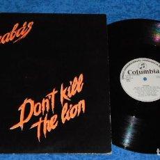 Discos de vinilo: BARRABAS SPAIN MAXI SINGLE 1982 DON´T KILL THE LION ELECTRONIC ROCK FUNK SOUL POP DISCO PROMOCIONAL. Lote 206469703
