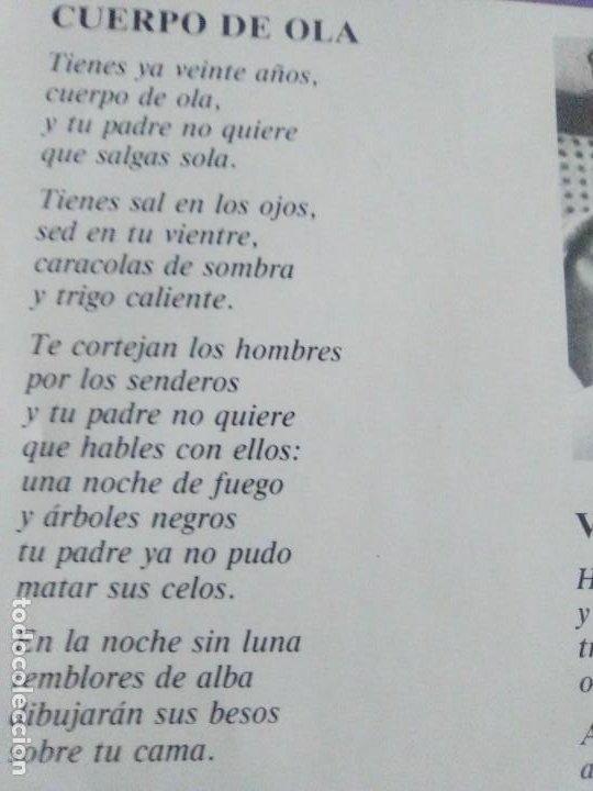 Discos de vinilo: JOYA DOBLE LP ORIGINAL RECOPILACION - Hilario Camacho - Lo esencial - 81.2125 Fonomusic AÑO 1991 - Foto 23 - 206479971