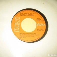 Discos de vinilo: LOS MAGOS DE OZ - SOLO VINILO. Lote 206480092