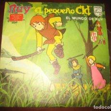 Discos de vinilo: RUY EL PEQUEÑO CID - SINGLE. Lote 206480606