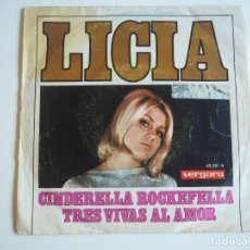 Discos de vinilo: LOTE EPS CHICAS YE-YÉ SERENELLA / HERMANAS SERRANO / LICIA / HERMANAS FLETA OPORTUNIDAD. Lote 206486827