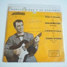 Discos de vinilo: MANOLO MIRÁS Y SU CONJUNTO THE MIRMAN'S EP 1962 RARO. Lote 206488078